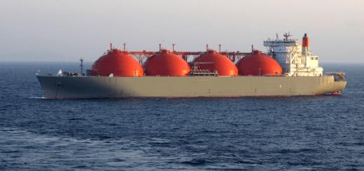 LNG Cargo Tanker Ship