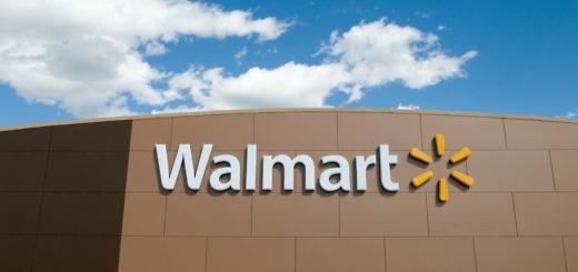 Walmart Store Sign
