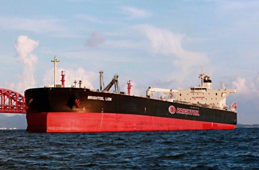 Brightoil Petroleum Ship